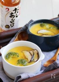 『野菜たっぷり♪鍋で作れる♪オリーブ香るあんかけ茶碗蒸し』