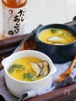 野菜たっぷり♪鍋で作れる♪オリーブ香るあんかけ茶碗蒸し