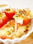 詰めて!焼くだけ!丸ごとトマトのモッツアレラチーズ焼き♡