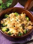 大人も子どもも食べやすい♪さけと野菜の味噌マヨ焼き