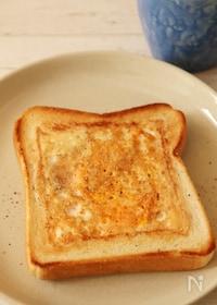 『食パンで簡単♪クロックマダム風』