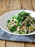 ポリ袋で*小松菜と大根とツナの即席塩昆布漬け*
