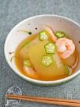 冬瓜とえびのとろみ煮