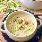 『クラムチャウダー風♡』あさりと春キャベツの豆乳スープ