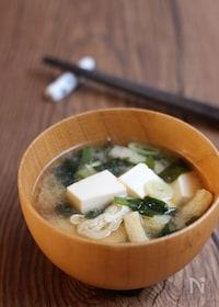 『豆腐とわかめの味噌汁』