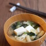【基本の和食】お味噌汁~豆腐とわかめ~