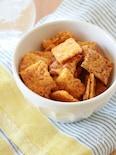 カリポリ☆にんじんとチーズのクラッカー
