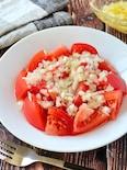 冷やしトマトのオニオンドレッシング