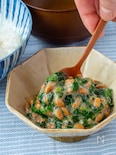 柚子胡椒をピリッと効かせて♪モロヘイヤ納豆