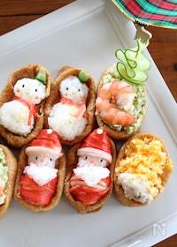 『クリスマスに作ろう!サンタの稲荷寿司』