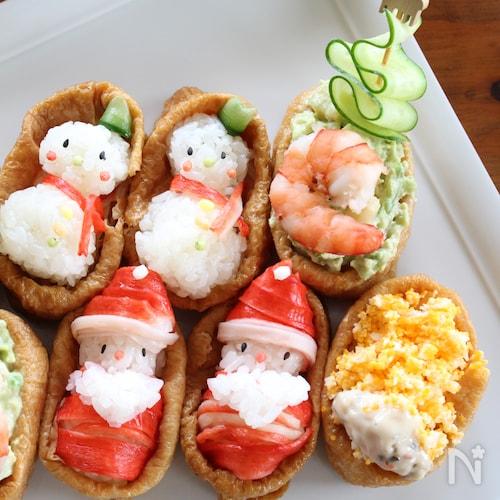 クリスマスに作ろう!サンタの稲荷寿司