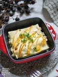長芋とクリームチーズのめんマヨ和風ラザニアグラタン