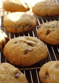 『簡単♡チョコチャンククッキー☆』