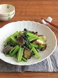 野菜不足解消☆小松菜となすのガーリックソテー♪お弁当にも◎