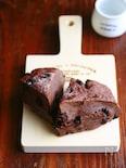 ココア×チョコチップのパンスコーン