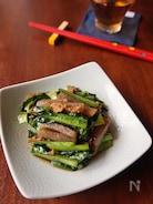小松菜とこんにゃくの豆板醤炒め