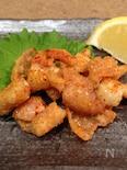 鶏皮の七味唐辛子焼き