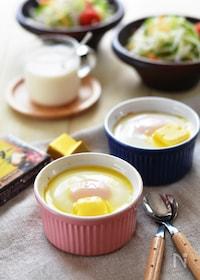 『燻製バターのせマッシュエッグココット』