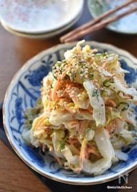 『味付け3つ♡最強トリプル♡抱えて食べたい♡白菜のマヨ和え♡』
