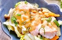 フライパンで簡単お魚おかず♪『鮭のちゃんちゃん焼き』
