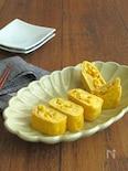 お弁当にぴったり◎バターコーンの卵焼き