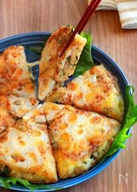 『【蓮根と大葉チーズライスピザ】もちっと香ばし!カリッとチーズ』