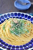 簡単!激旨♡ツナと水菜の柚子胡椒パスタ
