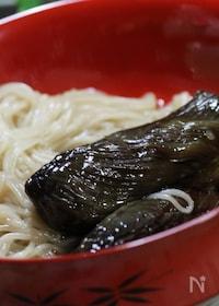 『金沢の郷土料理「なす素麺」』