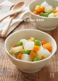 『出汁不要!野菜嫌いっ子にも。さいころ根菜の白煮』