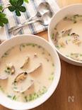 優しいお味にパンチもあり♡あさりの豆乳にんにく味噌スープ