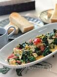 *ほうれん草とトマトとベーコンのカマンベール卵炒め*朝食に◎