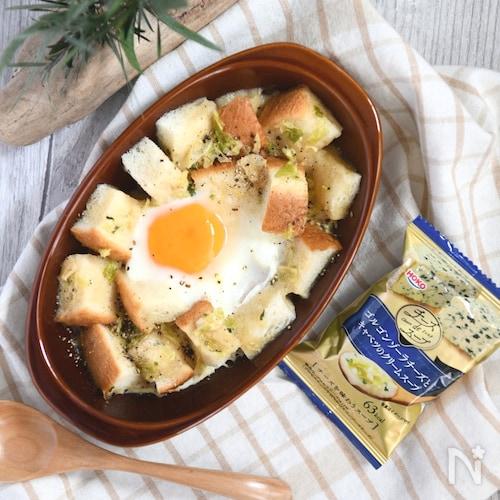 ゴルゴンクリームとパンの巣ごもり卵
