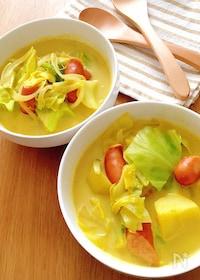 『具沢山あったかスープ♡お野菜とソーセージのカレー豆乳スープ』