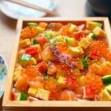 簡単!華やかちらし寿司【大葉酢飯・華やかに盛りつけるコツ】