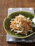 パリパリ食べれる!ごぼうサラダ