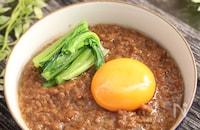 碎肉 魯肉飯(ルーローファン)