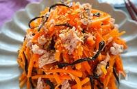 レンジで超簡単♪5分で作る副菜にんじんと塩昆布のツナ和え