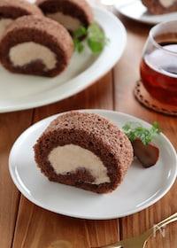 『マロンロールケーキ』
