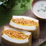 じゃがナポリタンの卵包み極厚サンド。作りやすく食べやすい♪