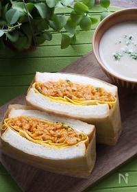 『じゃがナポリタンの卵包み極厚サンド。作りやすく食べやすい♪』
