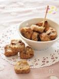 【卵・小麦粉・乳製品不使用】米粉の黒糖くるみクッキー