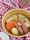 ごろごろ野菜のポトフ【作り置き】