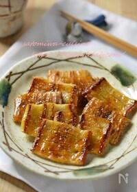 『『ちくわの蒲焼』ご飯に合う!簡単・節約・お弁当おかず☆』