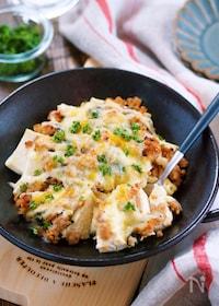 『乗せて焼くだけ♪『豆腐の肉味噌チーズグラタン』』