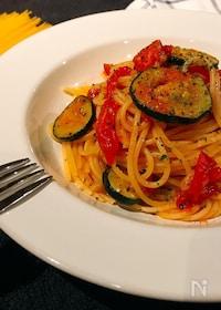 『【簡単!】ズッキーニとトマトの夏野菜パスタ』
