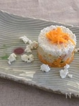 キャロットとお米のサラダ