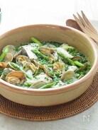 たらと緑野菜の土鍋煮込み