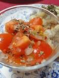 簡単☆トマトのブルスケッタ