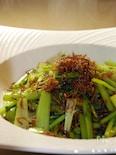 小松菜とじゃこのぱぱっと炒め