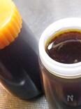 ◆ぽん酢しょうゆ 手作り◆ 柑橘いろいろ使えます